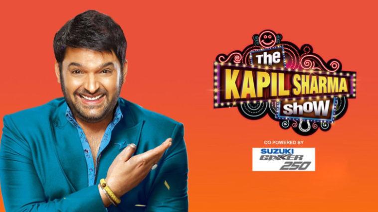 Kapil-Sharma-Biography-in-Hindi